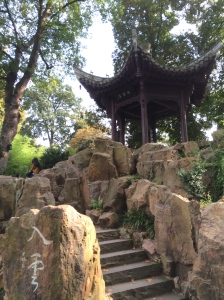 Chinese Gardens in Bornheim