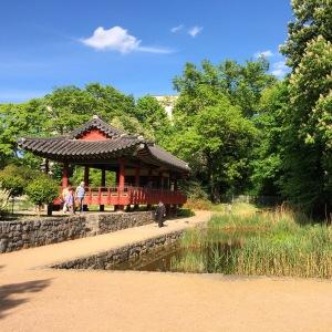 10/05 - Koreanischer Garten in Grüneburgpark.