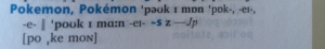 07/08 - Working with a pronunciation dictionary at work to come across this - got a little bit excited.